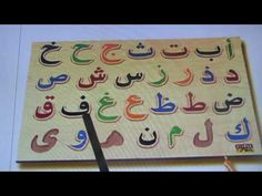 learn arabic, the arabic alphabet song