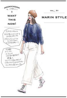 イラストレーター oookickooo(キック)こと きくちあつこが 今、気になるファッションアイテムを切り取る連載コーナーです。今週のテーマは「marine style」。