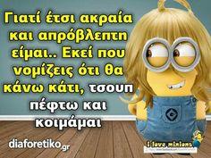 Greek, Jokes, Funny, Humor, Husky Jokes, Greek Language, Animal Jokes, Funny Jokes, Greece