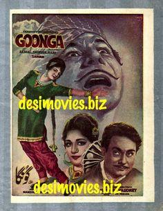 Goonga (1966) Lollywood Original Booklet