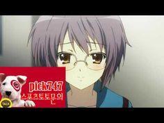 Youtube, Anime, Cartoon Movies, Anime Music, Youtubers, Animation, Youtube Movies, Anime Shows