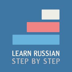 Russian Alphabet And Grammar Introduces 97