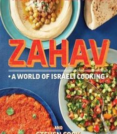 Zahav: A World Of Israeli Cooking PDF