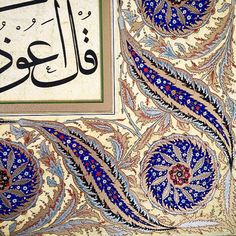 karahisari mushafı şerifi fotograf: sarehatarchive Illumination Art, Islamic Calligraphy, Illuminated Manuscript, Islamic Art, Flower Patterns, Persian, Bohemian Rug, Oriental, Mandala