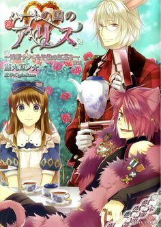 Alice in the country of hearts-