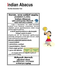 Indian Abacus Trichy indianabacus.com