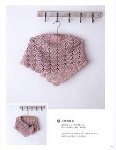 Free Crochet Triangle Shawl Patterns