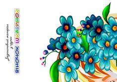 Flower Template, Decoupage, Symbols, Letters, Templates, Stencils, Letter, Vorlage, Lettering