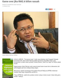 Derma RM2.6 Bil - Keikhlasan Rahman Dahlan DiHargai Namun Masih Banyak Yang Tergantung   dinturtle - Blogger PARTI MELAYU