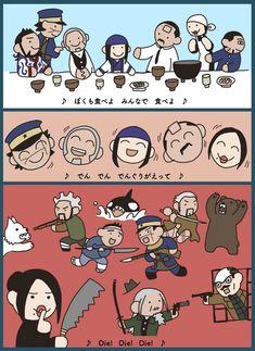 Anime Art, Twitter, Animation, Manga, Comics, Funny, Cute, Character, Awesome Anime