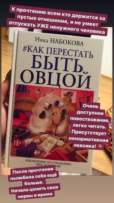 Books To Read, Psychology, Motivation, Education, Reading, Study, Ideas, Psicologia, Studio