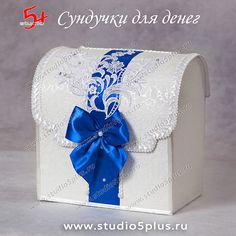 Сундук для денег на свадьбу, декорирован синей лентой с откидной крышкой