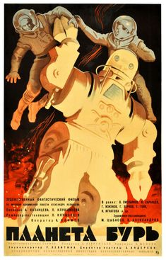 Original vintage movie poster for the 1962 Soviet sci-fi film, Storm Planet (Unknown)