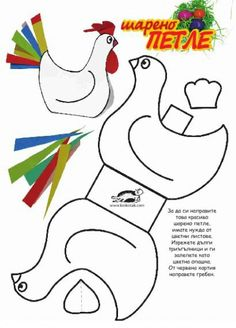 - Tineke From - - Bastelideen zu Ostern - kossuthsuli. Crafts For Teens To Make, Easter Crafts For Kids, Art For Kids, Easy Crafts, Diy And Crafts, Paper Crafts, Easy Diy, Craft Fur, Chicken Crafts