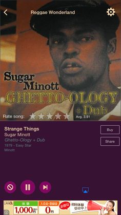 Strange Things by Sugar Minott on AccuRadio