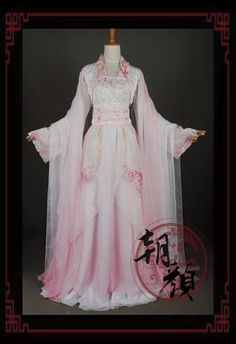 Goth Dress, Kimono Dress, Pretty Dresses, Beautiful Dresses, Beautiful Costumes, Chinese Clothing, Fantasy Dress, Japanese Outfits, Kawaii Clothes