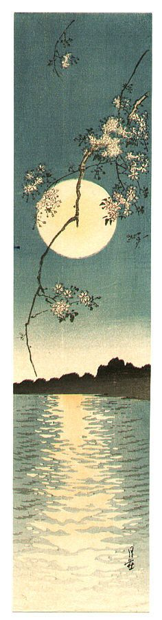 Gesso Yashimoto full moon on water with blossoming branch