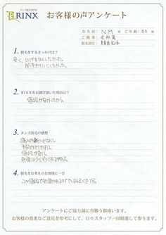 大阪梅田店イメージ01