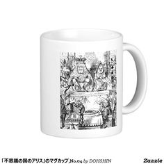 """The magnetic cup """"of Alice of the country of wonde Classic White Coffee Mug"""