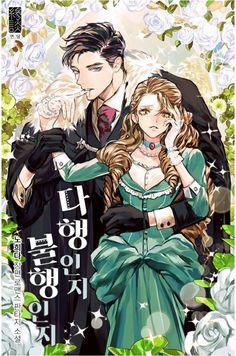 Anime Couples Drawings, Anime Couples Manga, Cute Anime Couples, Manga Couple, Anime Love Couple, Manga Drawing, Manga Art, Anime Witch, Romantic Manga