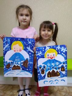 Homemade Christmas Crafts, Christmas Crafts For Kids To Make, Diy Christmas Ornaments, Diy Christmas Gifts, Kids Christmas, Handmade Christmas, Diy For Kids, Kindergarten Art, Painting For Kids