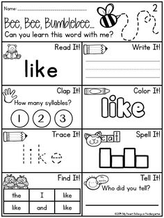 Your kindergarten students will learn their words in no time as they read, write, clap, color, trace, spell, find and tell!