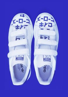 size 40 ea9d4 a5d3d Die 9 besten Bilder von Schuhe   Adidas stan smith, Custom made ...