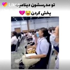 Funny Minion Videos, Cute Funny Baby Videos, Some Funny Videos, Bts Funny Videos, Funny Videos For Kids, Motivational Videos For Success, Androgynous Girls, Bts Predebut, Anime Zodiac