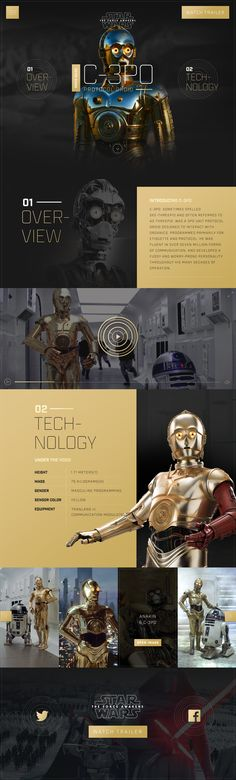 Star Wars C-3PO Droid Guide - Ui design concept and visual identity by Nathan Riley.
