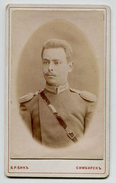 Обер-офицер в парадной форме, Симбирск.