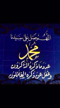 Free Islamic Screensavers Downloads Download Allah Noor Find Pin Mn
