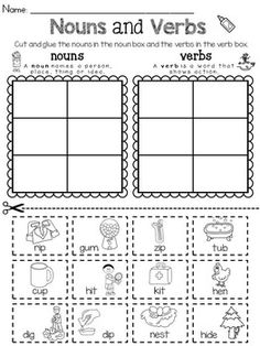 Noun Verb Cut and Paste Sort, JUST PRINT AND GO!Common core aligned frequently occurring nouns and verbs.Contents:Noun, Verb sorting pages to choose from.Recording sheetThis hand-on packet focuses on sorting nouns and verbs. Nouns And Verbs Worksheets, Nouns And Adjectives, Kindergarten Worksheets, Grammar Activities, Writing Worksheets, Teaching Language Arts, Speech And Language, Teaching Grammar, Teaching Time