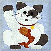 Fat cat patterns - quilt blocks, applique and some of the FUNNIEST stories from their family (see Family Dirt category)