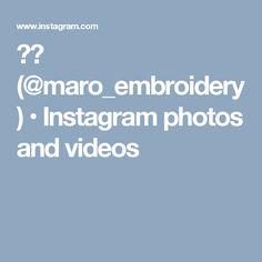 마로 (@maro_embroidery) • Instagram photos and videos