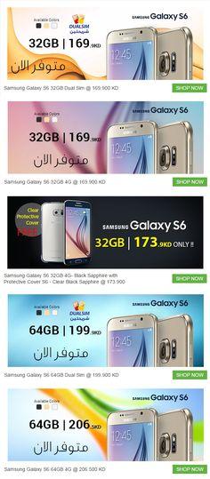 Samsung Deals at Blink Online Kuwait – 6 July 2015 | Deals in Kuwait