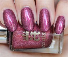 a-england Briar Rose (From the Burne-Jones Dream Collection! Click through to see an in-depth review & more swatches!)