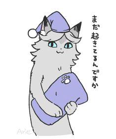I Love My Girlfriend, Identity Art, Anime Demon, Joseph, Fan Art, Comics, Twitter, Memes, Art