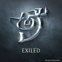 This is the rune for EXILED @ShadowhunterBks