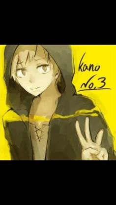 Mekakucity Actors - Kagerou Project - Kano - No. 3