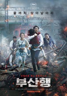 屍殺列車 | Train To Busan | 부산행 | 118min / 2016  #SouthKorea    #Movie    #孔劉   #鄭裕美   #馬東石   #崔宇植