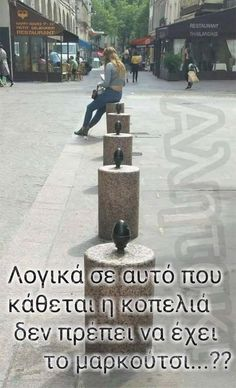 Minions, I Laughed, Laughter, Haha, Funny Pictures, Jokes, Humor, Boss Lady, Greece