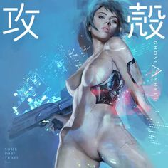 ArtStation - Ghost in the Shell , by Childe Abaddon