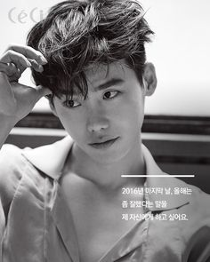 Lee Jong Suk - Ceci Magazine June Issue '16