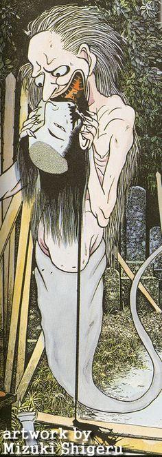 Kwaidan - Jiki Ninki (Man-Eating Goblin) - SaruDama
