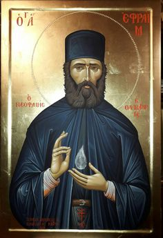 Orthodox Icons, Movies, Movie Posters, Art, Art Background, Films, Film Poster, Kunst, Cinema