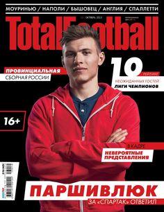 #Spartak