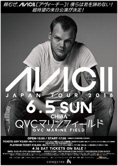 AVICII(アヴィーチー)が千葉、大阪に2016年6月来日決定!QVC Marine Field on June 5