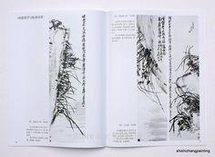 """Chinese Painting Book """"Learn to Paint Orchid from Master Wu Changshuo Qi Baishi"""" Painted Books, Chinese Painting, Learn To Paint, Orchids, Learning, Ebay, Art, Craft Art, Learn How To Paint"""