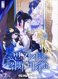 Couple Manga, Anime Love Couple, Anime Couples Manga, Chica Anime Manga, Manga Story, Romantic Manga, Familia Anime, Manga Collection, Manga Books