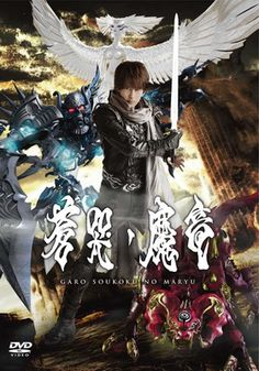 Game Character, Live Action, Cartoon, Concert, Anime, Movie Posters, Movies, Boys, Engineer Cartoon